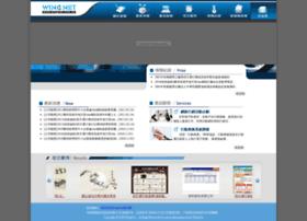 wingnet.com.tw