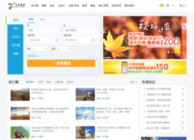 wingontravel.com.hk