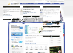 winieng.com