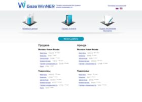 winner-group.ru