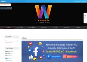 winniebois.com