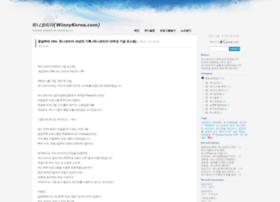 winnykorea.com