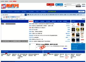 winphoner.com