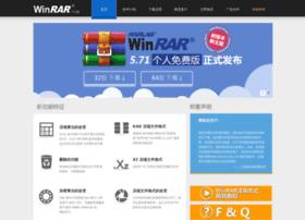 winrar.com.cn