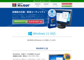winrarjapan.com