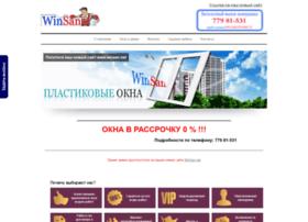 winsan.ru