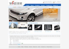 winsomechina.com