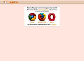 winsov.ru