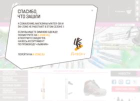 winter-ski.ru