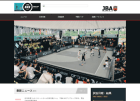 wintercup2015.japanbasketball.jp