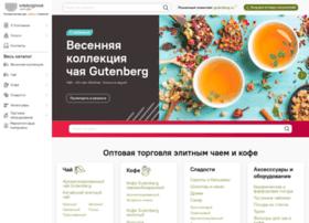 wintergreen.ru