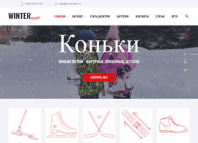 winterteam.ru