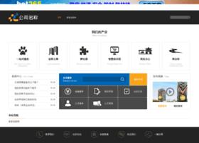 winterwong.com