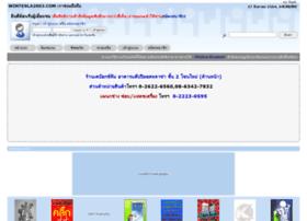 wintesla2003.com