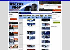 wintire.com