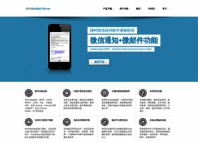 winwebmail.com