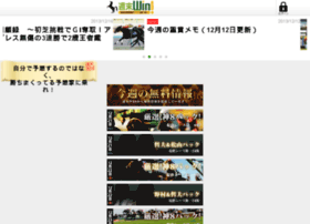 winweek.jp