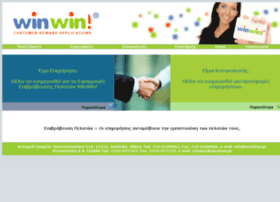 winwin.gr