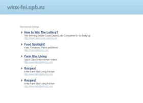winx-fei.spb.ru