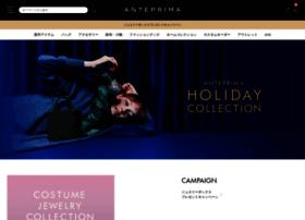 wirebag.jp