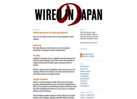 wiredinjapan.blogspot.jp
