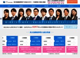 wirenh.com
