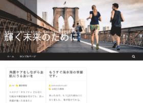 wisata-jateng.com