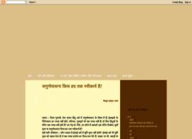 wisdomfromsrisriravishankarhindi.blogspot.com