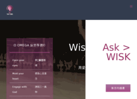 wiselyask.net