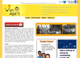 wishagain.org
