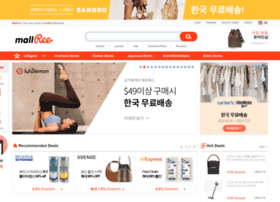 wishdic.com