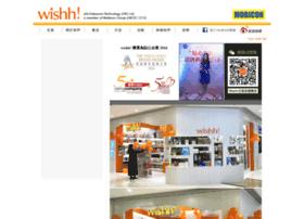 wishh.com.hk
