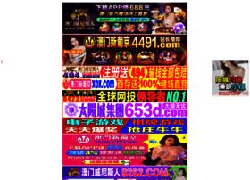 wiskha.com