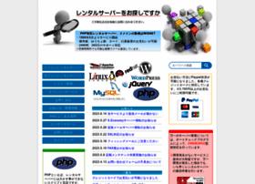 wisnet.ne.jp