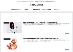 wispyon.com