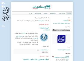 wissamyat.blogspot.com