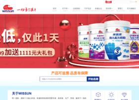 wissun.com