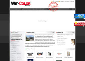 witcolor.dpes.com.cn