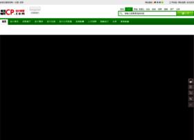 witcp.com
