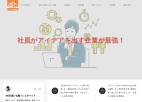 witem.co.jp