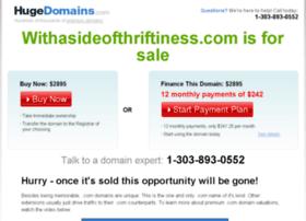 withasideofthriftiness.com