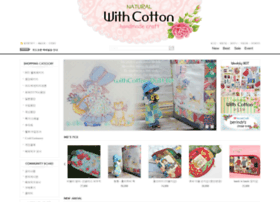 withcotton.co.kr