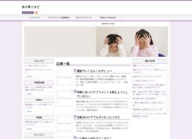 withlove-rachel.com