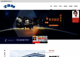 witoszyce.pl