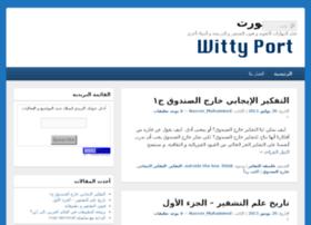 wittyport.com