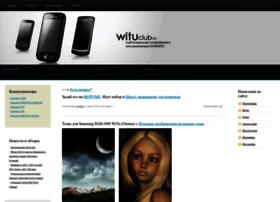 wituclub.ru