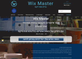 wix-master.com