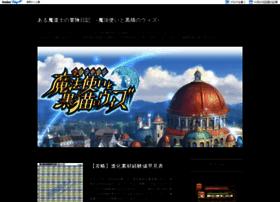 wiz-magic.publog.jp