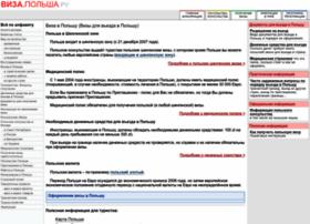 wiza.polska.ru