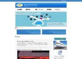 wizz-tech.co.jp